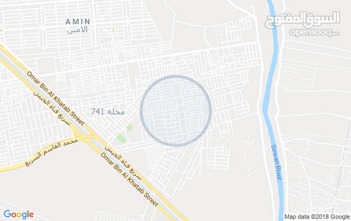 منزل للبيع  بغداد الأمين الثانية