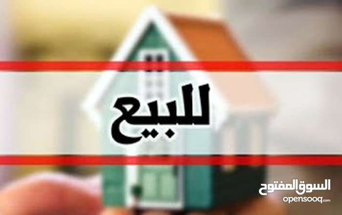 Apartment property for sale Amerat - Murtafaat Alamerat directly from the owner