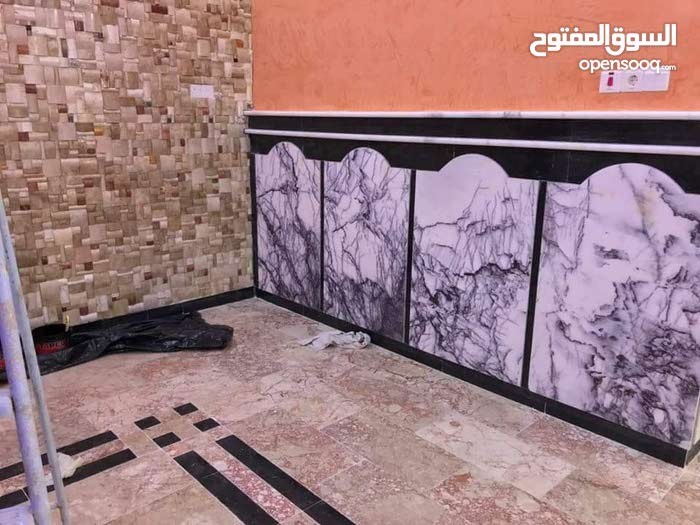 البصرة حي الحسين