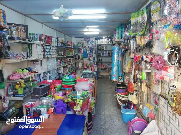 محل ادوات منزلية ونثريات للبيع بالبيادر