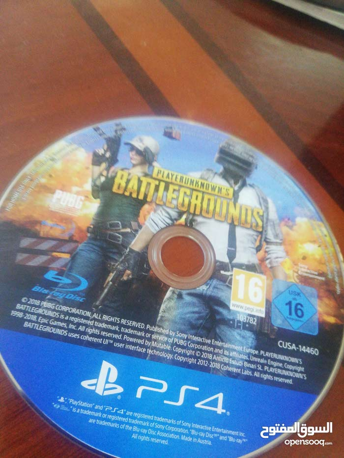 Pubg Ps4 Disc - Hack Pubg Mobile On Tencent Gaming Buddy