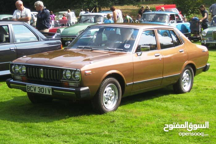 White Nissan Datsun 1977 for sale