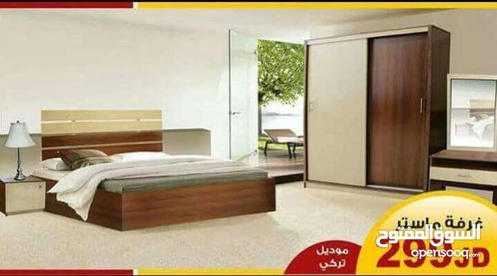 غرفة نوم ميني 300 دينار