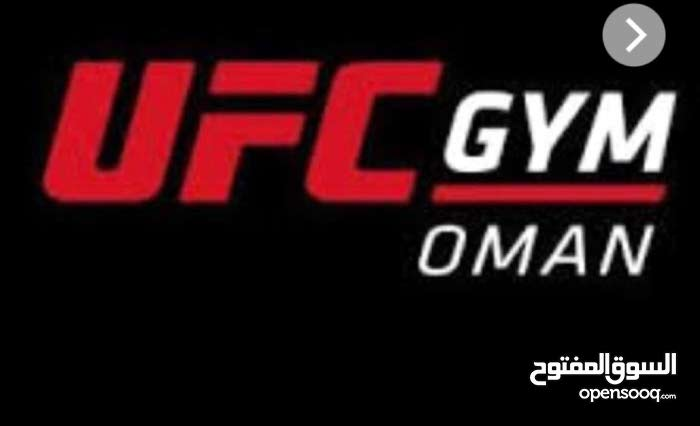 6 month membership for ufc gym