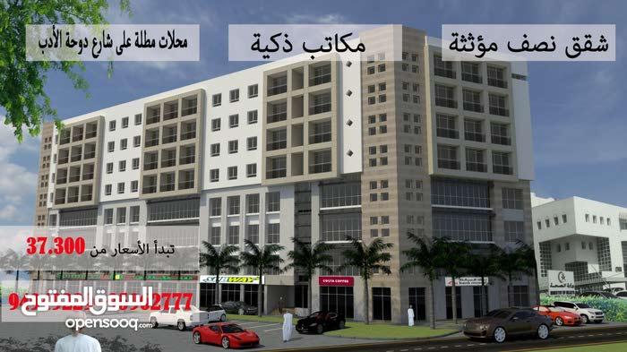 محل للبيع تجاري متعدد الاستخدامات مساحة 74متر جنب زاخر مول