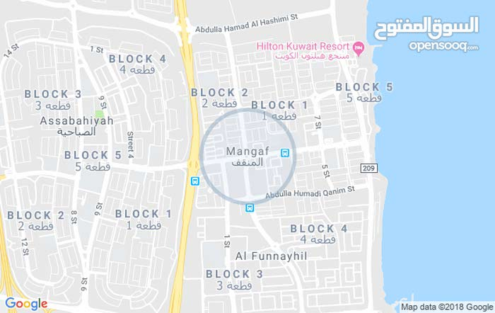 Best property you can find! Apartment for rent in Mangaf neighborhood