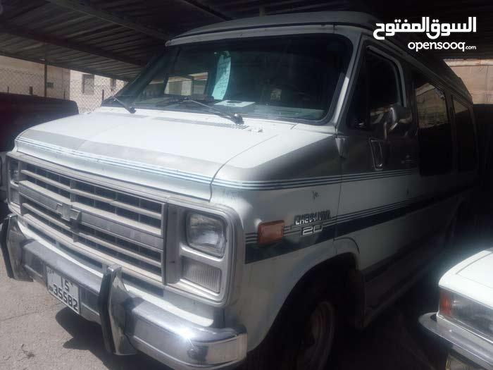 Van 1983 for Sale