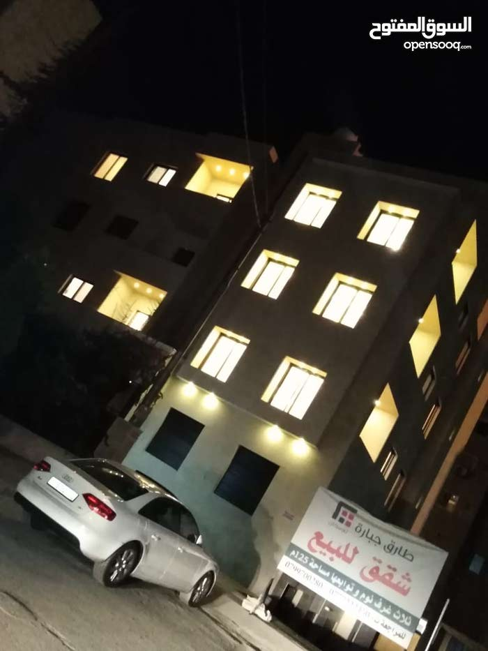 First Floor  apartment for sale with 3 rooms - Amman city Mecca Street