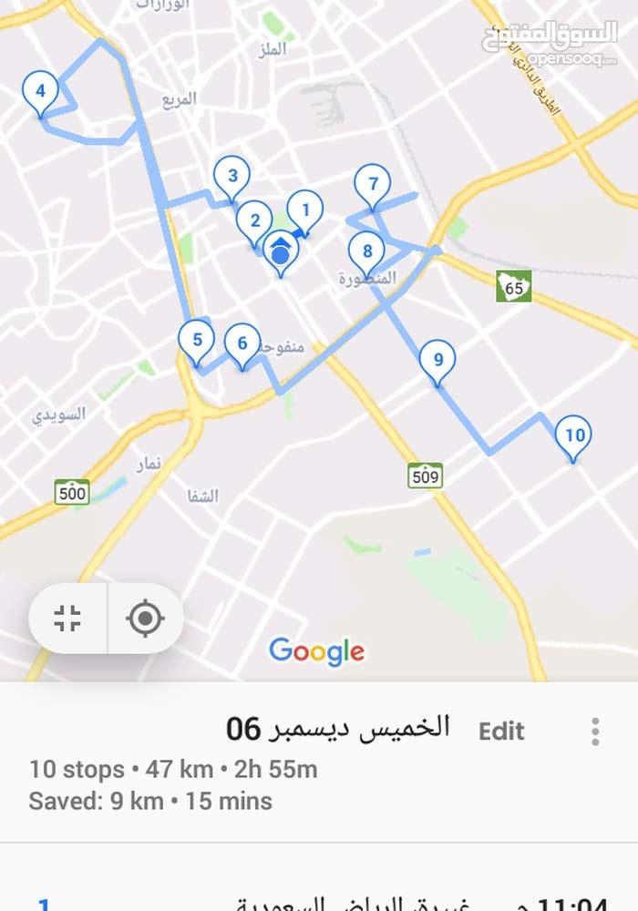 أبحث عن عمل سوداني مقيم بالرياض