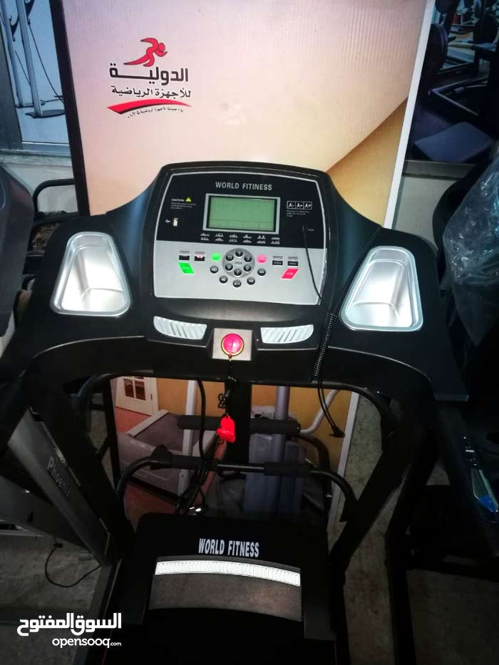 امتلك جهازك الرياضي من الدولية للاجهزة الرياضية