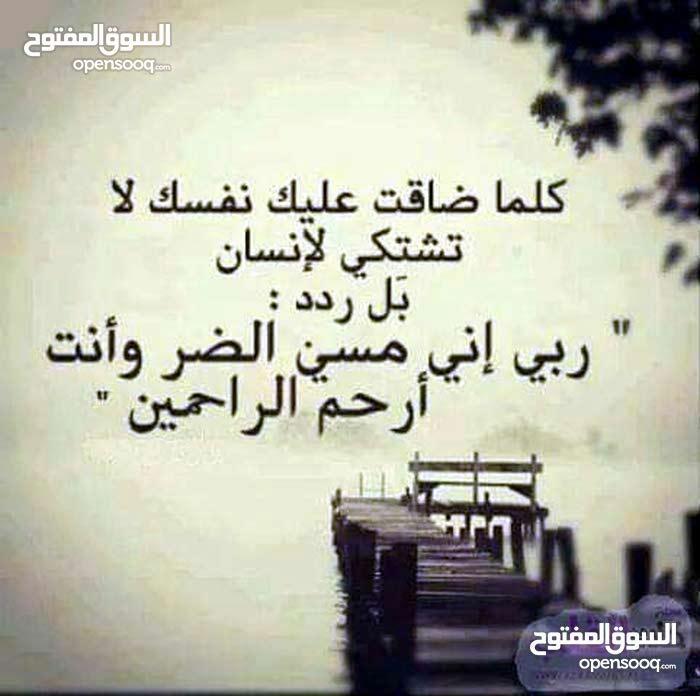 اسلام ععليكم ورحمت الله وبركاته  انا حارس يمني عطل عن عمل