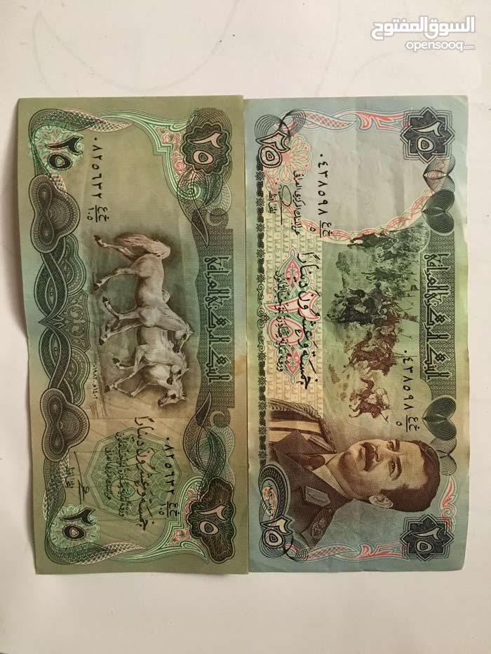عملات عراقيه قديمه