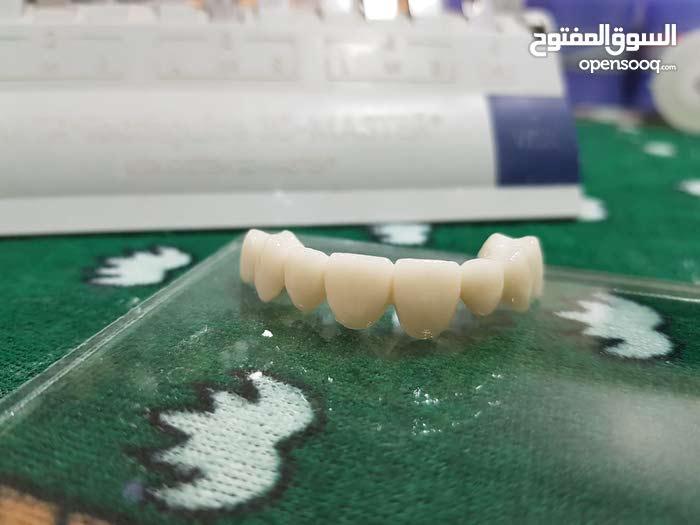 ابحث عن عمل معمل اسنان أو مستوصف طبي 00201004130708 رقم اتواصل  واتس اب