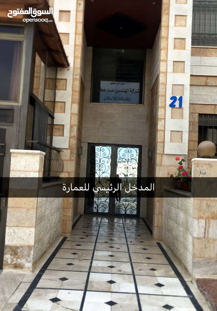More rooms 3 bathrooms apartment for sale in AmmanDaheit Al Rasheed