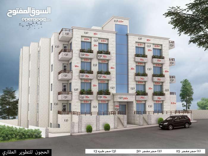 Abu Nsair neighborhood Amman city - 178 sqm apartment for sale