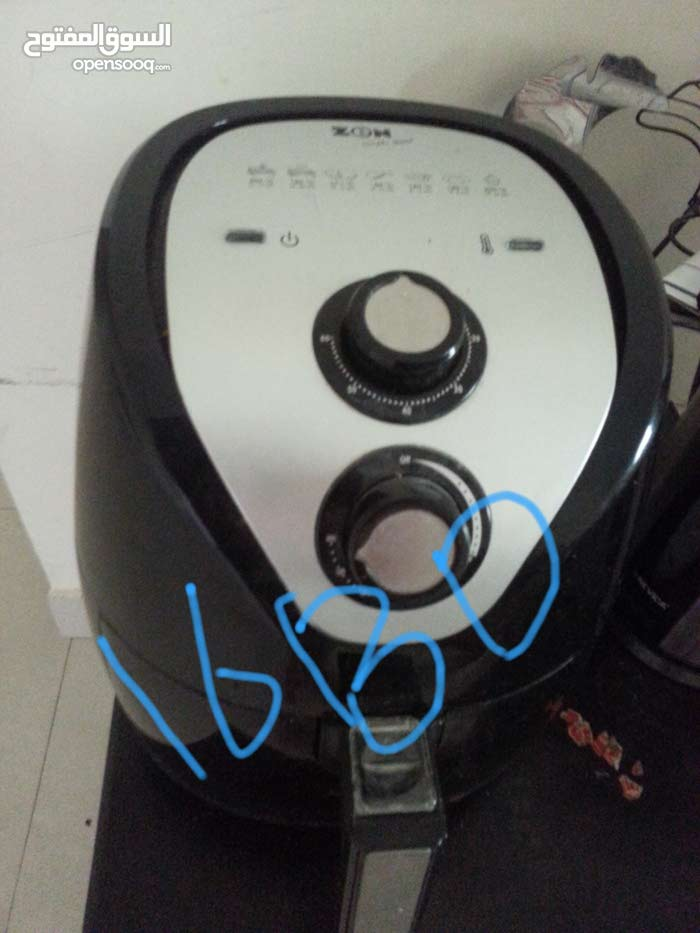 home items for sale in good condition and good price