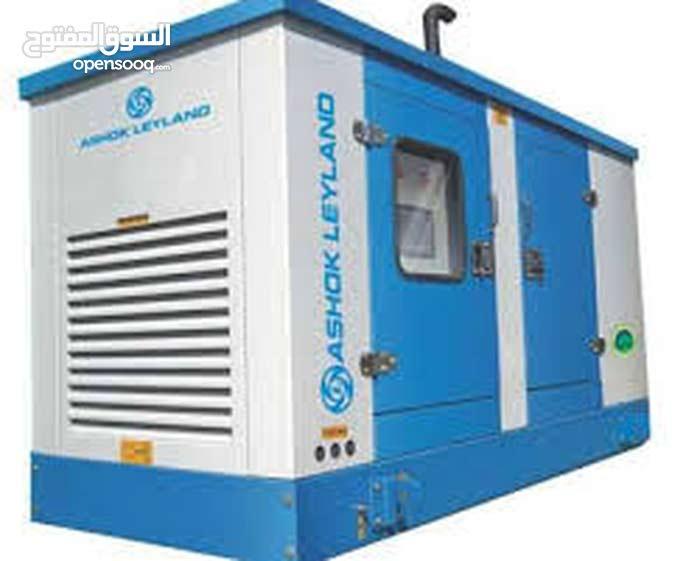 مطلوب مولد كهربائي للشراء سعة  250 kv أو أكثر