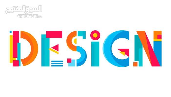 مطلوب موظفة تصميم جرافيكي للعمل فوراً