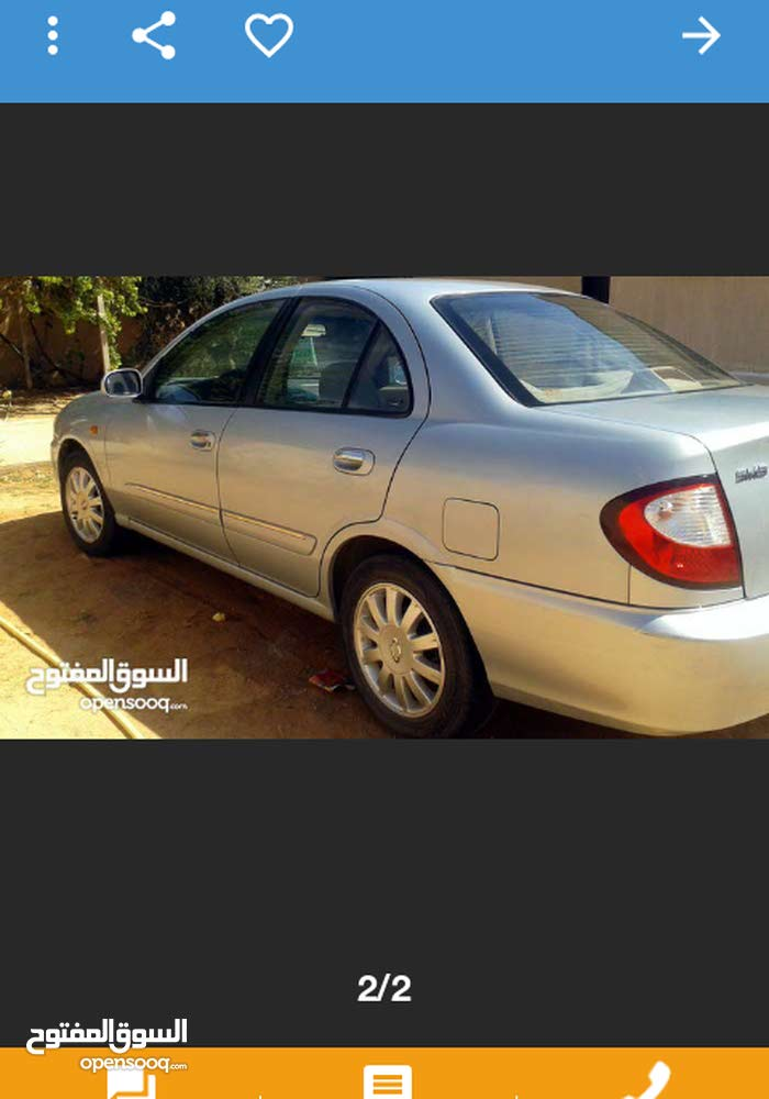 Used 2004 Samsung SM 3 for sale at best price