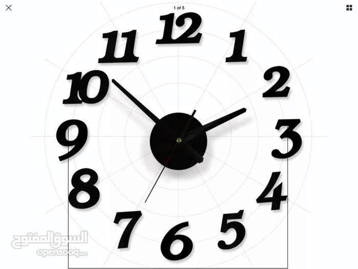 Hawally - New Wall Clocks for sale directly from the owner