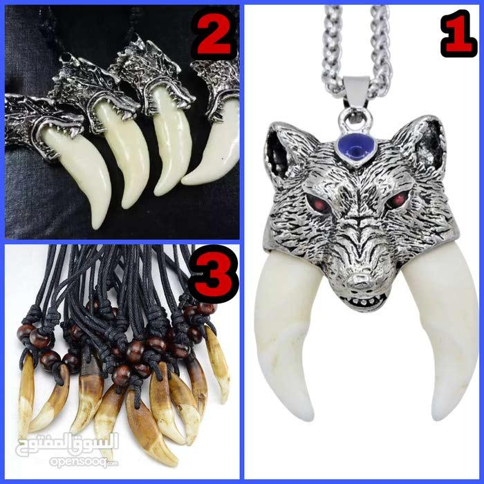 ناب ذئب متوفر 3 انواع