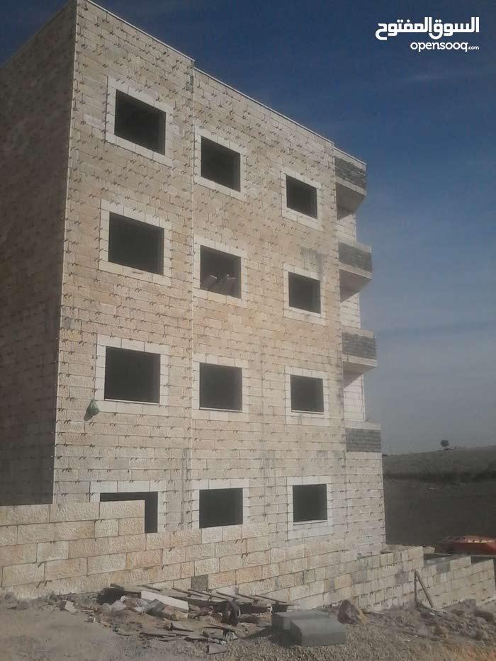 عمان مارك الشمايه
