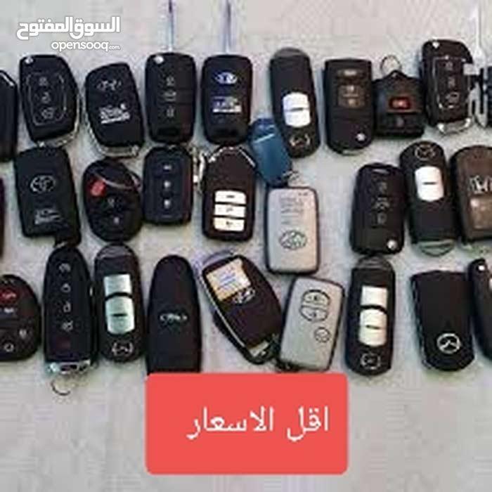 صب مفاتيح أقل الاسعار