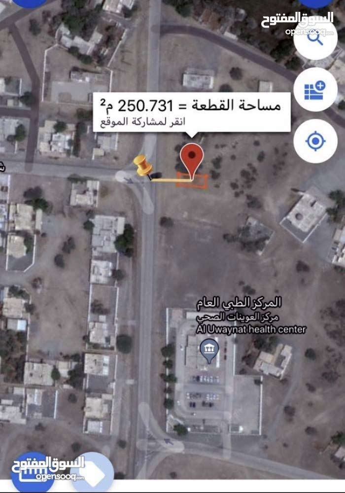 ee04f0db7 ارض سكني تجاري صحار العوينات خلف المركز الصحي ع شارع قار مبااشره -  (106188312) | السوق المفتوح