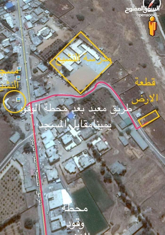 قطعة ارض 676 متر للبيع سنتر النشيع بير التركي