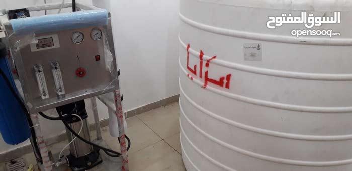 مصنع مياه حلوه