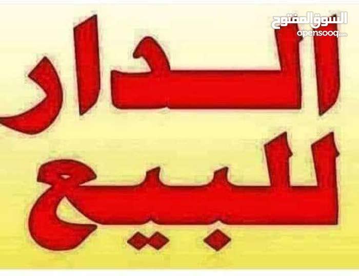 السلام عليكم للبيع دار 100 متر مسلح بغداد نهاية حي ور