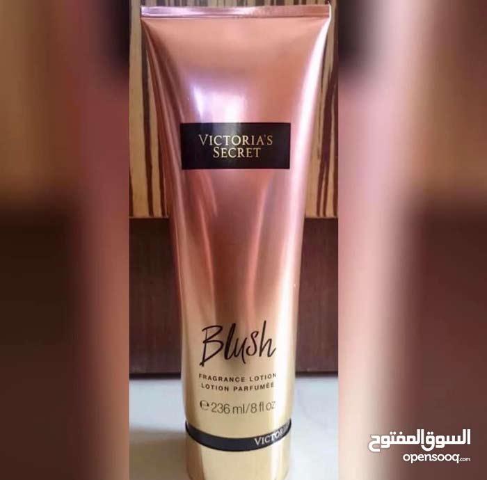 Victoria's Secret Blush Lotion