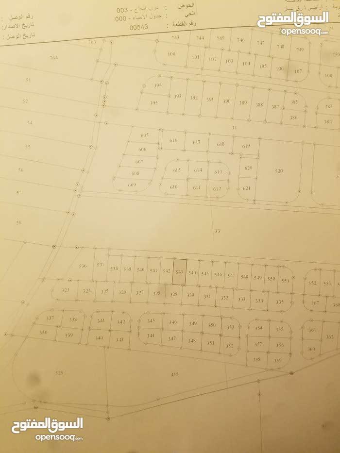 ارض سكنية في منطقة البيضا - ارمدان (عمان الجديدة) قوشان مستقل , من المالك مباشرة