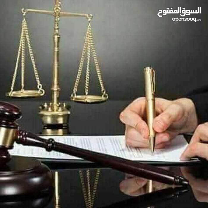 محامي نظامي