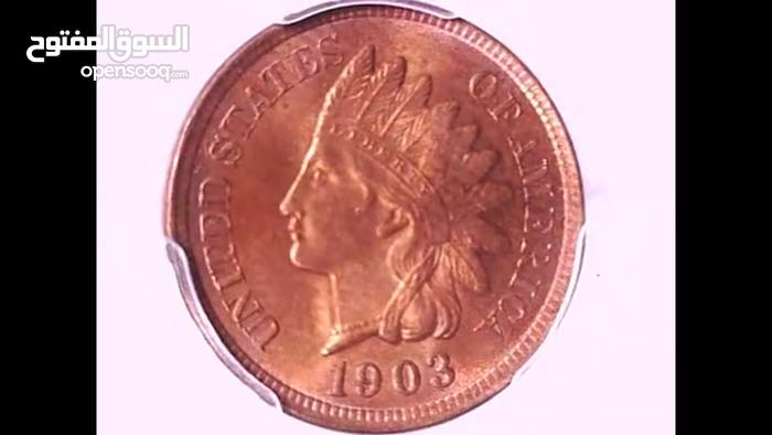 old one american cent .1903