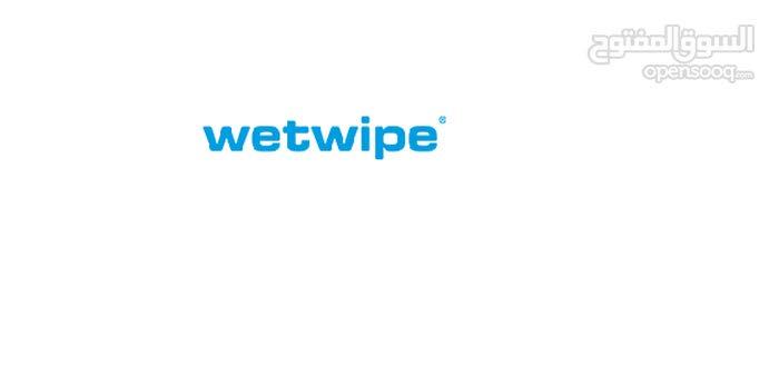 الأسل الطبية الوكيل الحصري في ليبيا لشركة Wetwipe