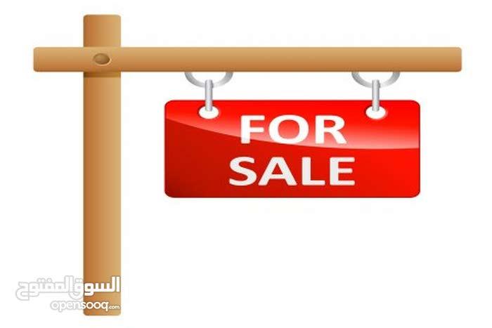 قطعة ارض للبيع في الكرسي 866 متر