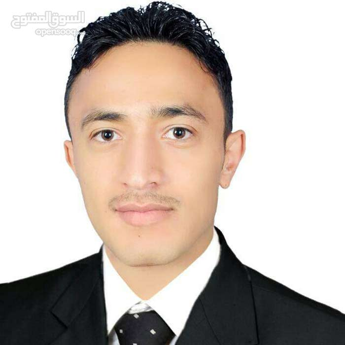 مساهمة في بناء اليمن الحبيب