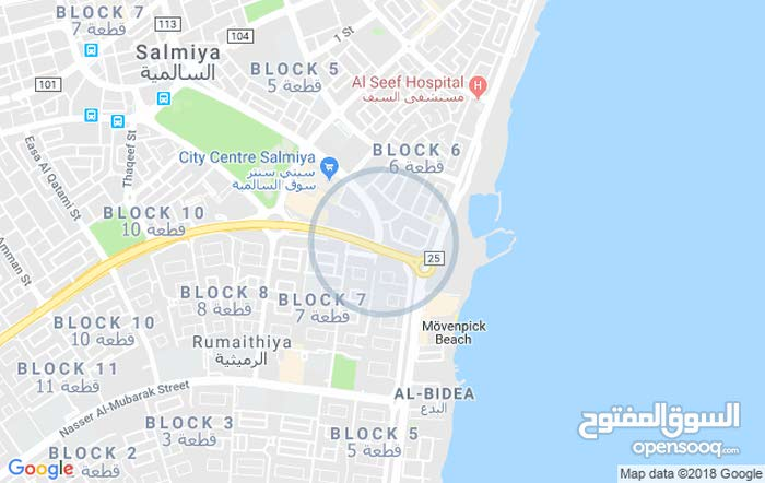 Salmiya apartment for rent with More rooms