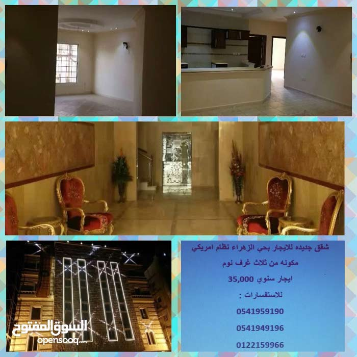 apartment for rent in JeddahAz Zahra