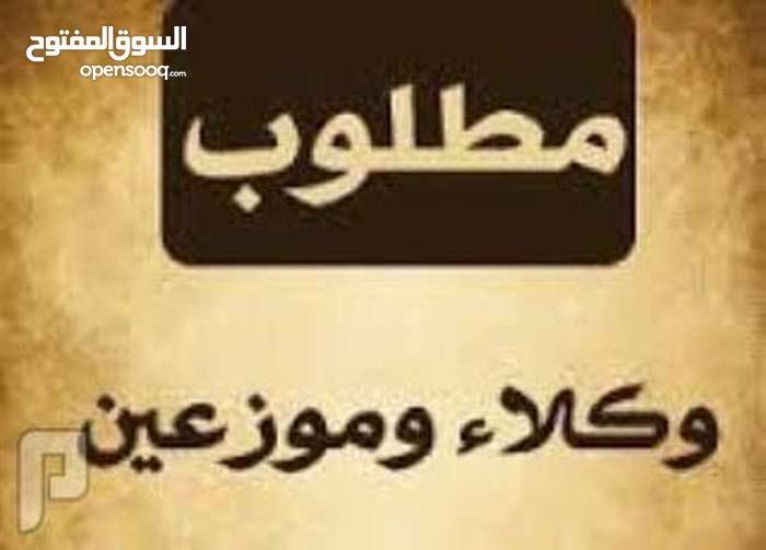 طلب وكالة للزيوت في الكويت