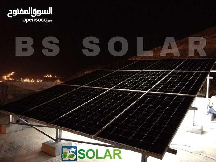 طاقة شمسية  ، كهرباء ، الواح شمسية