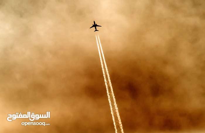 Job Vacancy In Aviation Field