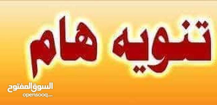 شقة للايجار غرب حيدر عبد الشافي الرمال