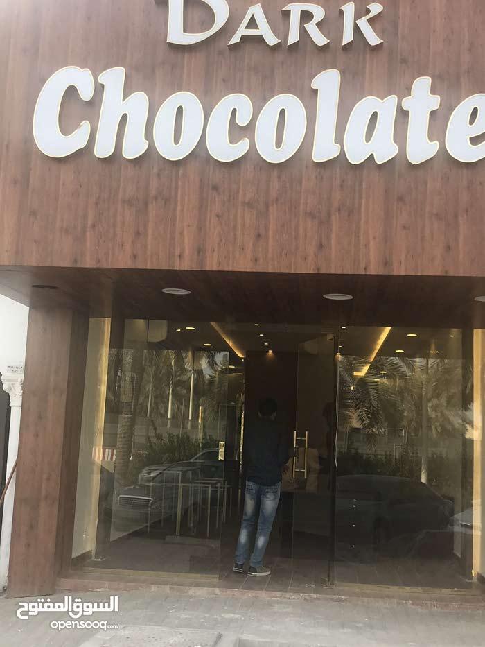 مطلوب موظفة للعمل بمعرض للشوكولا  التوظيف فوري