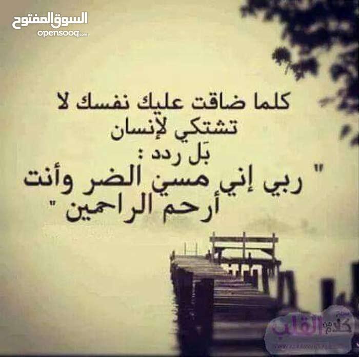 سلام عليكم ابحث عن عمل حارس عماره  يمني