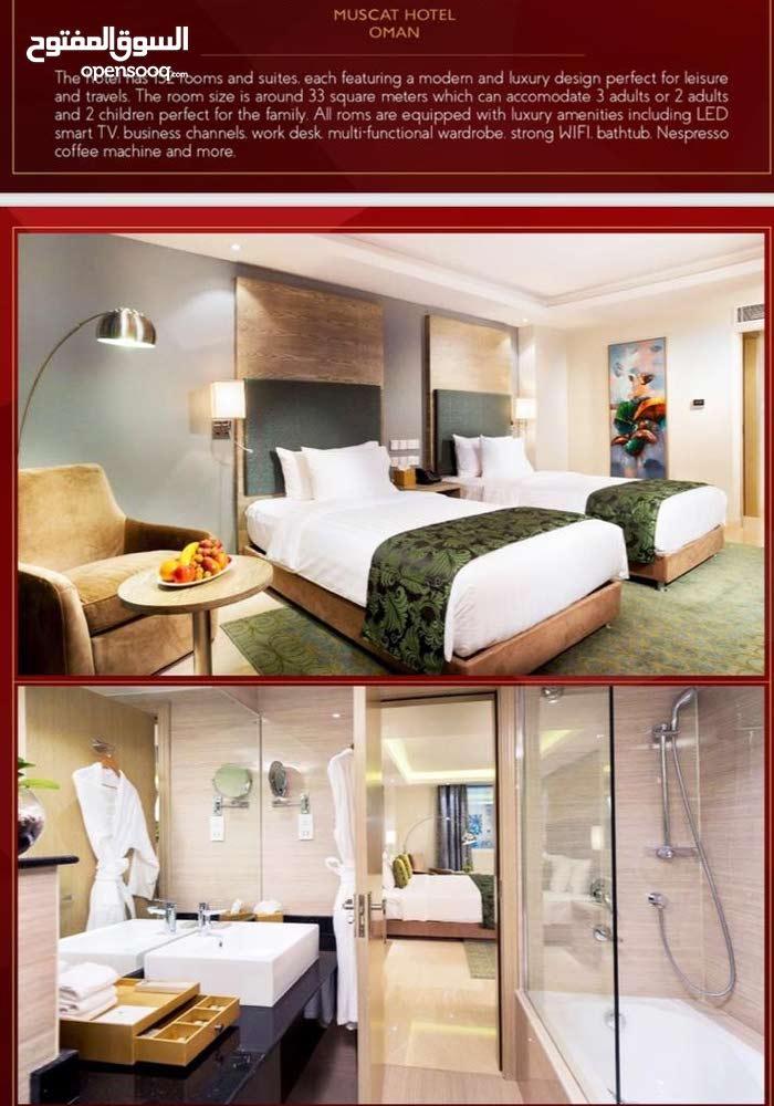 فندق اربعة نجوم