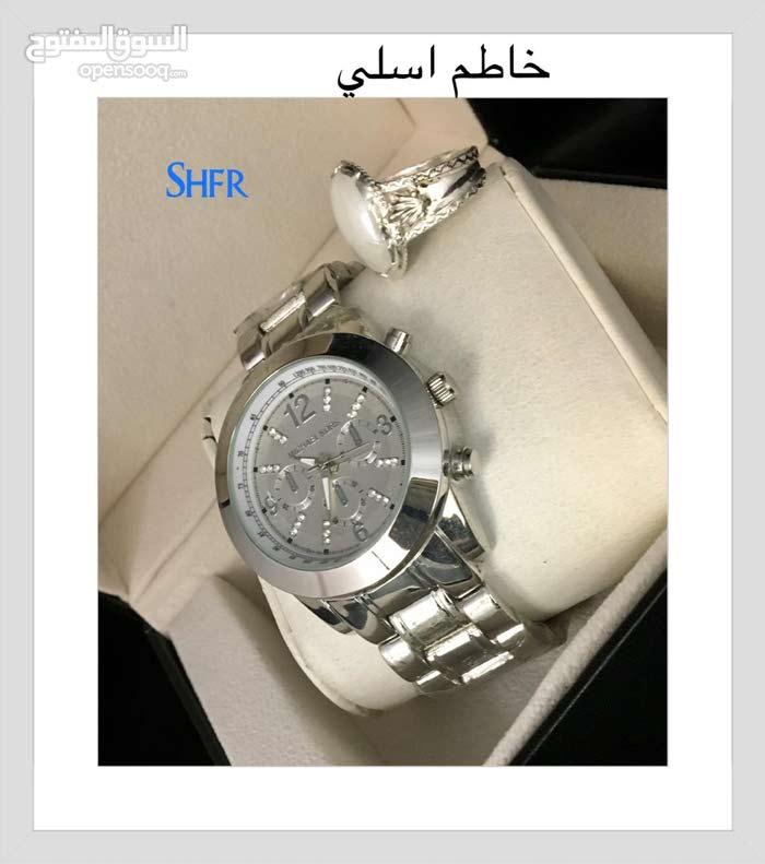ساعه مع خاتم فضه اصلي
