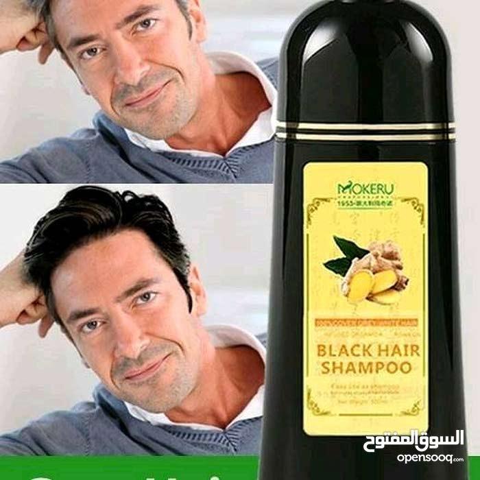 Mokeru Black Shampoo