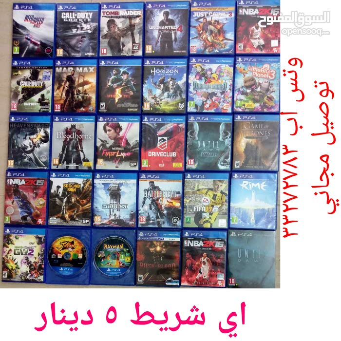 ps4 used cds [any game 5bd]